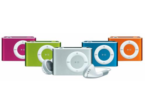 Win: iPod Shuffle